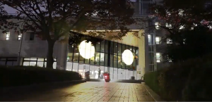 Transparent LED glass at a Korean university