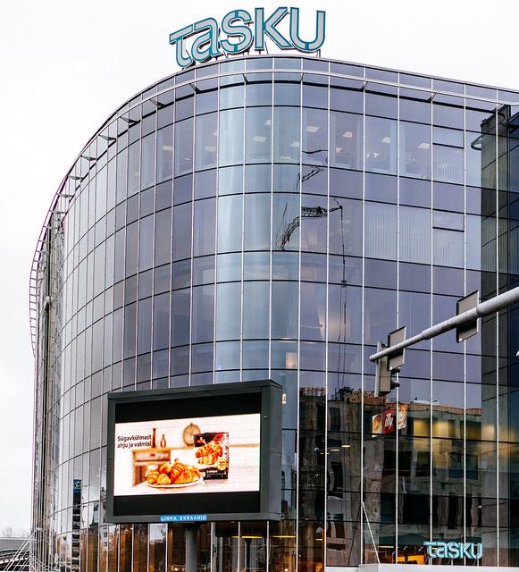 Onsign - Outside Billboard