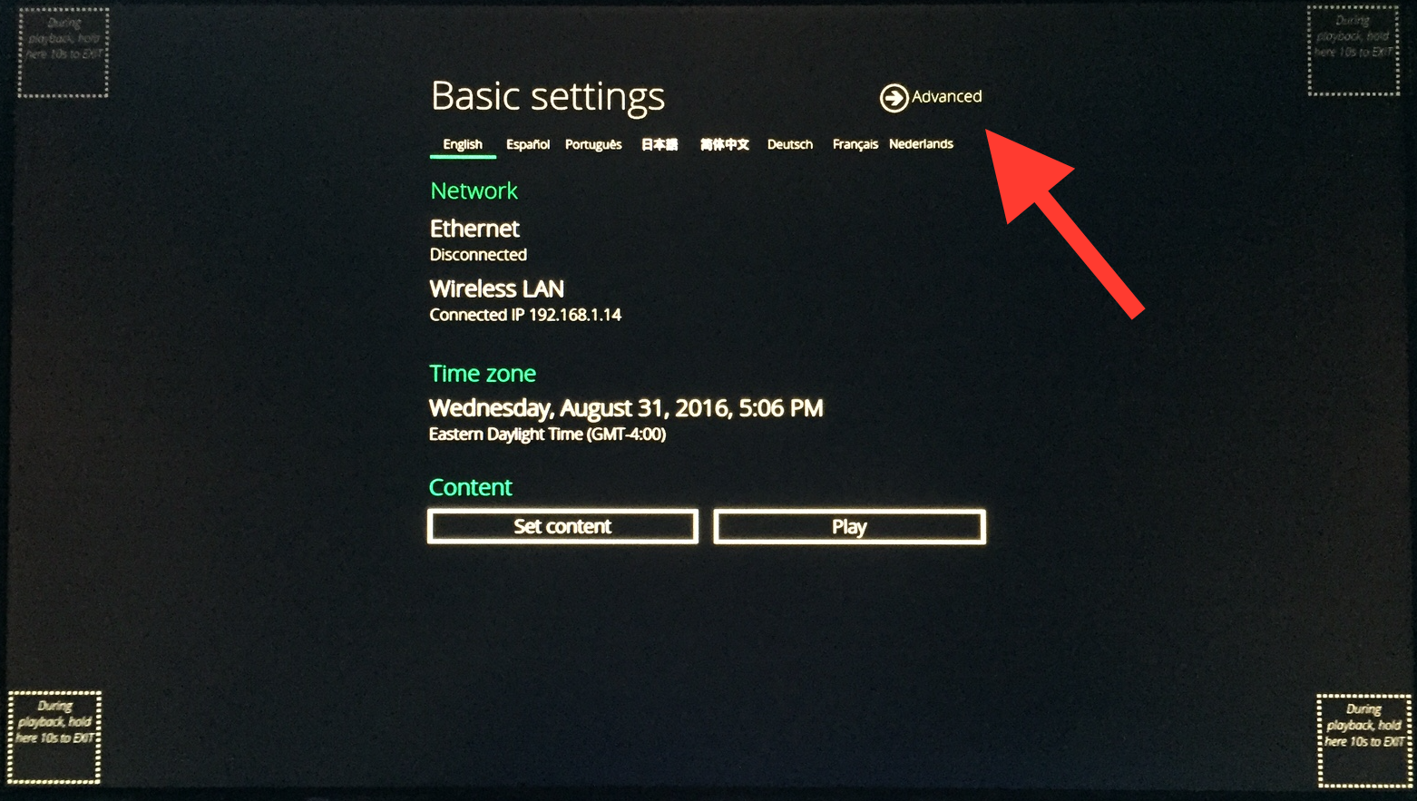 iAdea Basic Settings